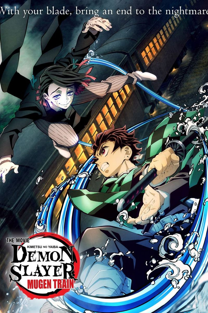 Demon Slayer: Kimetsu no Yaiba the Movie: Mugen Train Poster