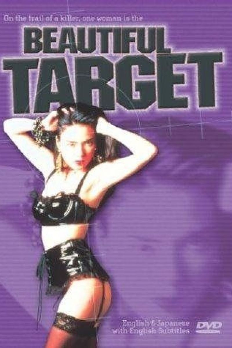 Beautiful Target Poster