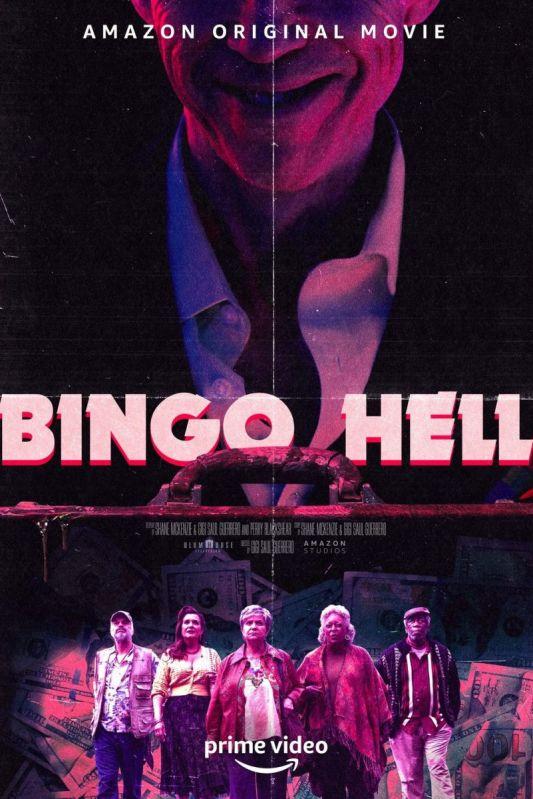 Welcome to the Blumhouse: Bingo
